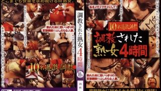 HD JAV - DVD ID: LOD-003