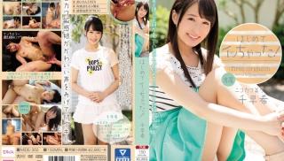 JAV Pornhub - DVD ID: MIDE-352 - Actors: Nozomi Chihaya
