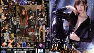 Japanese JAV - DVD ID: SHKD-855 - Actors: Akari Mitani