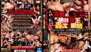 JAV Full - DVD ID: BEB-084 - Actors: Ayumi Shinoda