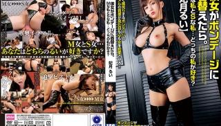 HD JAV - DVD ID: EKDV-583 - Actors: Hizuki Rui