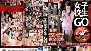 XXX JAV - DVD ID: ONER-015