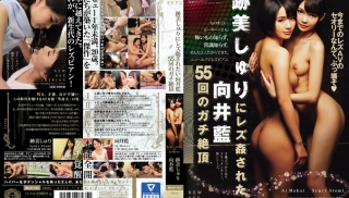 JAV Online - DVD ID: BBAN-102 - Actors: Shuri Atomi