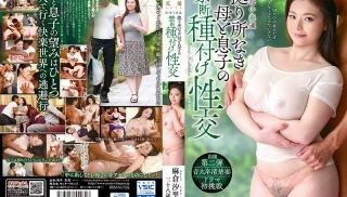 JAV Full - DVD ID: HIMA-88 - Actors: Shiori Makura