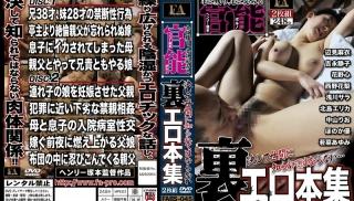 JAV Video - DVD ID: ABS-045