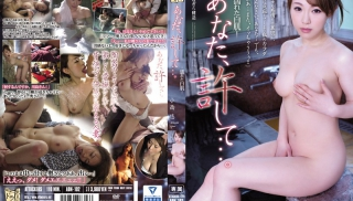 JAV Xvideos - DVD ID: ADN-102 - Actors: Yu Konishi