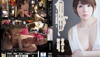 Japan JAV - DVD ID: ADN-103 - Actors: Mayu Nozomi