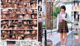 JAV Xvideos - DVD ID: ODFP-018 - Actors: Yui Saotome