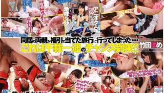 JAV Movie - DVD ID: STARS-139 - Actors: Yume Takeda