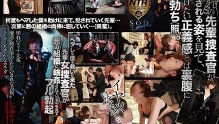XXX JAV - DVD ID: STARS-150 - Actors: Tina Nanami