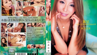 Japan JAV - DVD ID: MIDD-706 - Actors: Nami Nishima