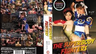 JAV Sex HD - DVD ID: EBOD-259 - Actors: Tia