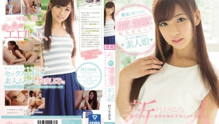 JAV Video - DVD ID: KAWD-762 - Actors: Riona Murakami