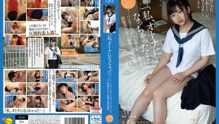 JAV Video - DVD ID: PIYO-056