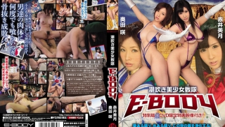 JAV Online - DVD ID: EBOD-280 - Actors: Saki Okuda