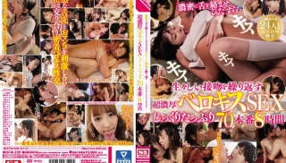Japanese JAV - DVD ID: OFJE-229 - 俳優: 葵つかさ