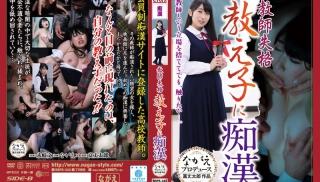 JAV Online - DVD ID: NSPS-343 - Actors: Fumi Nagasaki