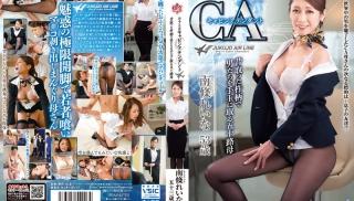 Sex JAV - DVD ID: MESU-46 - Actors: Reina Nanjo