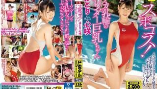 JAV Sex HD - DVD ID: CEAD-285 - Actors: Aira Hatori