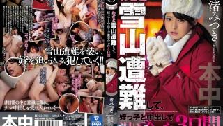 HD JAV - DVD ID: HND-783 - Actors: Mitsuki Nagisa