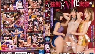 Porn JAV - DVD ID: TCD-247 - Actors: Ko Asumi