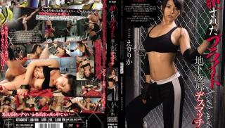 JAV Pornhub - DVD ID: ATID-219 - Actors: Eririka