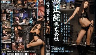 XXX JAV - DVD ID: RBD-282 - Actors: Miharu Kai