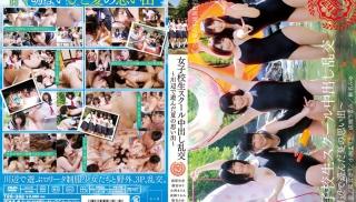 Sex JAV - DVD ID: T28-382 - Actors: Riona Minami