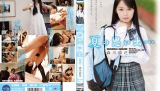 JAV XNXX - DVD ID: SHKD-586 - Actors: Suzuka Morikawa