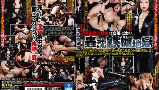 JAV Full - DVD ID: DBER-054 - Actors: Iroha Maeda