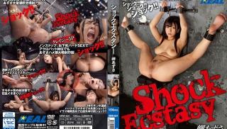 JAV Xvideos - DVD ID: XRW-821 - Actors: Azusa Misaki