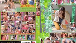 JAV Sex HD - DVD ID: KIL-076