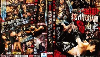 XXX JAV - DVD ID: CMV-139 - Actors: Azusa Misaki