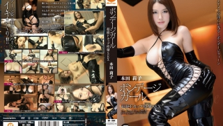 JAV Online - DVD ID: BF-364 - Actors: Riko Honda
