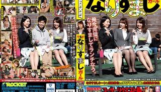 Japan JAV - DVD ID: RCTD-307 - Actors: Miyu Kanade