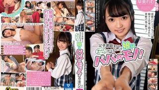 Hot JAV - DVD ID: KTRA-188E - Actors: Remu Hayami