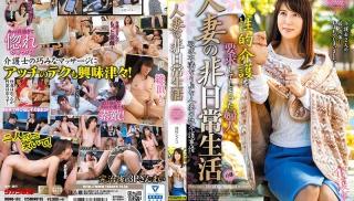 Hot JAV - DVD ID: MOND-182 - Actors: Reiko Sawamura