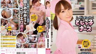 JAV XNXX - DVD ID: MIDE-145 - Actors: Minami Hatsukawa