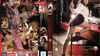 JAV Pornhub - DVD ID: SHKD-623 - Actors: Kaori