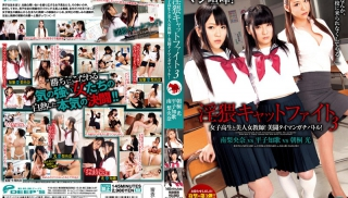 JAV Online - DVD ID: DVDES-635 - Actors: Riona Minami