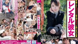 JAV Full - DVD ID: JUKF-036 - Actors: Ichika Kasagi