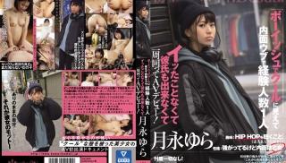 JAV Online - DVD ID: CAWD-063 - Actors: Yura Tsukinaga