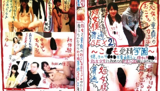 Japan JAV - DVD ID: VERY-5002