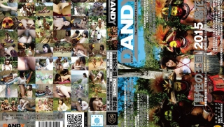 JAV Sex HD - DVD ID: AVOP-108 - Actors: Kanon Tachibana