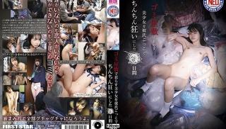 JAV Video - DVD ID: FNEO-053 - Actors: Ichika Matsumoto