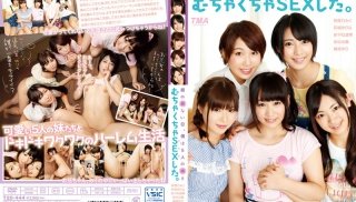 JAV Movie - DVD ID: T28-444 - Actors: Miku Abeno