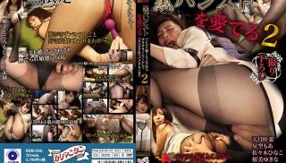 JAV Video - DVD ID: NUBI-036 - Actors: Akari Niimura