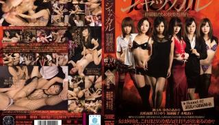 JAV Sex HD - DVD ID: ATID-253 - Actors: Akari Yukino