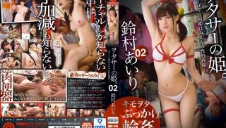 XXX JAV - DVD ID: ABP-515 - Actors: Airi Suzumura