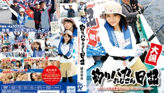 Japan JAV - DVD ID: T28-443 - Actors: Kaho Shibuya
